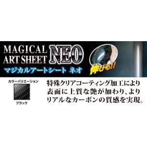 ハセプロ MSN-FWAH5 N-BOX・カスタム JF1/JF2 H23.12〜 マジカルアートシートNEO フロントワイパーアーム ブラック カーボン調シート|hotroadparts|03
