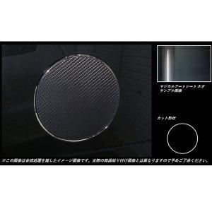 ハセプロ MSN-FH12 N-BOX・カスタム JF1/JF2 H23.12〜 マジカルアートシートNEO フューエルリッド ブラック カーボン調シート|hotroadparts|02