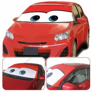 カーズ Cars ディズニー フロントガラス凍結防止カバー 霜よけフロントカバー 軽自動車 普通車 レッド ブラック 2カラー/ナポレックス|hotroadparts|03