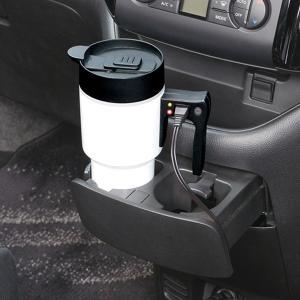 ボトル電気ケトル ポット 車載 DC12V専用 480ml ホワイト 車でお湯が沸く ドリンクホルダーサイズ/セイワ Z60|hotroadparts