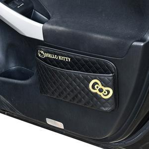 ハローキティ B&G シートサイドポケット 粘着テープ取付 アール形状 長財布の収納にピッタリのサイズ セイワ KT524|hotroadparts