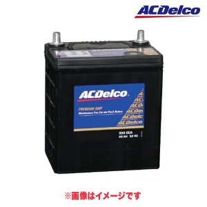 カーバッテリー 国産車用 メンテナンスフリー 【65D23L...
