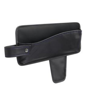 シートサイドポケット VM系 レヴォーグ専用 運転席側用 革シボ すき間からの小物落下防止に  ヤック SY-SB3|hotroadparts