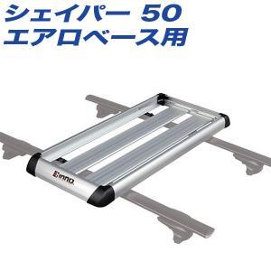 シェイパー 50 エアロベース用   ●プラスアルファのハーフサイズ。Tスロットでスッキリ、簡単取り...