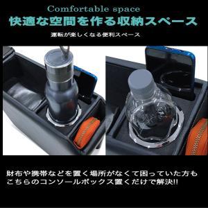 ジムニー コンソールボックス アームレスト 新型ジムニー JB64型 JB74型(シエラ) 巧工房 BJY-1|hotroadparts|03