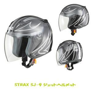 STRAX ジェットヘルメット バイク M L LL対応 ブラック(黒) リード工業 LEAD SJ...