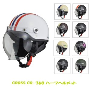 ハーフヘルメット バイク 【全9色 フリーサイズ 】 リード工業 LEAD CR-760|hotroadparts