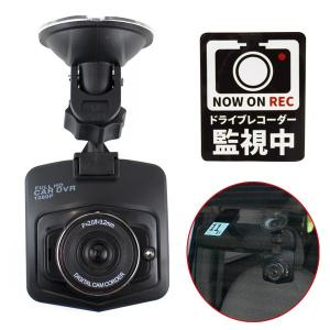 フェイク用 ドライブレコーダー ブラック ダミー ドラレコ 吸盤取り付け 監視中ステッカー付 クラージュ KD-1000 hotroadparts