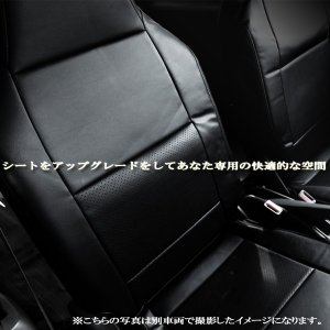 フロント シートカバー 運転席 助手席 NV350キャラバン E26 バンDX(EXパック可)/バンDXライダー 一体型  巧工房 BAZ02R03-001|hotroadparts