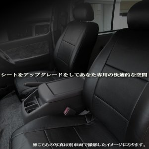 フロント シートカバー 運転席 助手席 NT100クリッパー DR16T (全年式) ヘッドレスト分割型  巧工房 BAZ07R04-003|hotroadparts