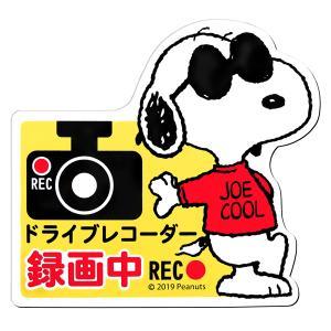 スヌーピー ドライブレコーダー マグネットサイン2 ドラレコステッカー 録画中 REC W150×H...