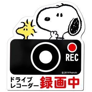 スヌーピー ドライブレコーダー マグネットサイン3 ドラレコステッカー 録画中 REC W132×H...