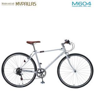 クロスバイク700C×32C 6段変速 自転車 シンプル 高さ調整可能差し込み式ハンドル ホワイト MYPALLAS/マイパラス 池商 M-604 hotroadparts