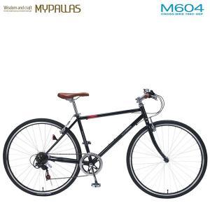 クロスバイク700C×32C 6段変速 自転車 シンプル 高さ調整可能差し込み式ハンドル ブラック MYPALLAS/マイパラス 池商 M-604 hotroadparts