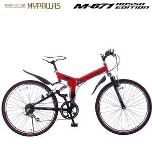 折りたたみATB26インチ自転車 6段変速 Wサス マウンテンバイク フルサス 折畳み 街乗り レッド MYPALLAS/マイパラス 池商 M-671 hotroadparts