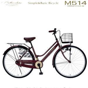 シティサイクル26インチ 自転車 シンプル&ベーシック お買い物や通勤に便利 街乗り ブラウン MYPALLAS/マイパラス 池商 M-514 hotroadparts