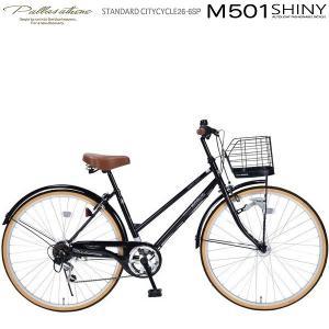 シティサイクル26インチ 6段変速自転車 LEDオートライト お洒落 軽量 街乗り レジャー ブラック MYPALLAS/マイパラス 池商 M-501SHINY hotroadparts