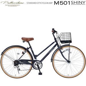 シティサイクル26インチ 6段変速自転車 LEDオートライト お洒落 軽量 街乗 レジャー インディゴ MYPALLAS/マイパラス 池商 M-501SHINY hotroadparts