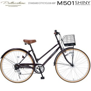 シティサイクル26インチ 6段変速自転車 LEDオートライト お洒落 軽量 街乗り レジャー ブラウン MYPALLAS/マイパラス 池商 M-501SHINY hotroadparts