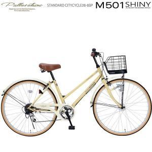 シティサイクル26インチ 6段変速自転車 LEDオートライト お洒落 軽量 街乗 レジャー ナチュラル MYPALLAS/マイパラス 池商 M-501SHINY hotroadparts