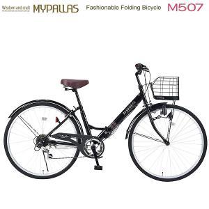 折りたたみ26インチ 6段変速自転車 肉厚チューブ パンクしにくい 折り畳み 折畳み 街乗り ブラック MYPALLAS/マイパラス 池商 M-507 hotroadparts
