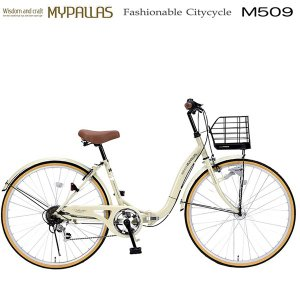 折りたたみ26インチ 6段変速自転車 肉厚チューブ 乗り易い低床フレーム 折畳み 街乗り アイボリー   MYPALLAS/マイパラス 池商 M-509 hotroadparts
