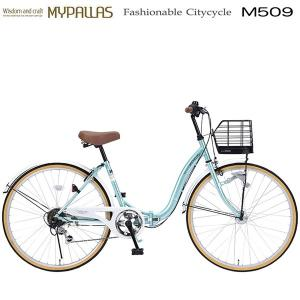 折りたたみ26インチ 6段変速自転車 乗り易い低床フレーム 折畳み 街乗り クールミント MYPALLAS/マイパラス 池商 M-509|hotroadparts