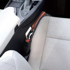 レクサス UX専用 シートサイドポケット 運転席用 6AA-MZAH/6BA-MZAA10系 LEXUS専用設計 スマホ等の小物収納 ヤック/YAC SY-L11|hotroadparts|04