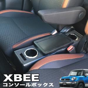 クロスビー コンソールボックス アームレスト 専用設計 収納 小物入れ MN71S型 伊藤製作所 XBC-1 hotroadparts