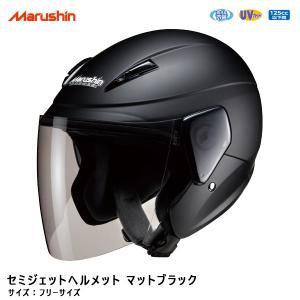 セミジェットヘルメット フリーサイズ 125cc以下用 マットブラック 黒 バイク 原付 洗える内装 UVカット マルシン工業 M-520|hotroadparts