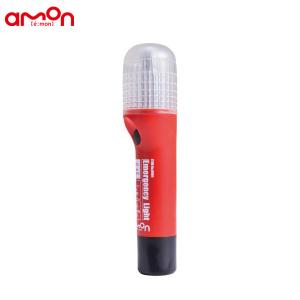 非常信号灯 車検対応 赤色LED 点滅 危険をお知らせ 車載 事故 故障時 発煙筒の代わり マグネット付き テスト電池付  エーモン/amon 6904 hotroadparts