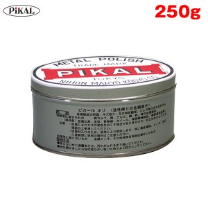 ピカールネリ 油性煉り状金属磨き 250g 固形 研磨剤 液状では落ちない頑固な汚れに ホイール・精密機械等に最適 日本磨料工業 18000