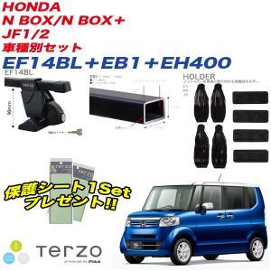 キャリア 車種別セット H23.12〜 N BOX/N BOX+ JF1/2 テルッツォ/Terzo:EF14BL+EB1+EH400&EA19|hotroadparts|02