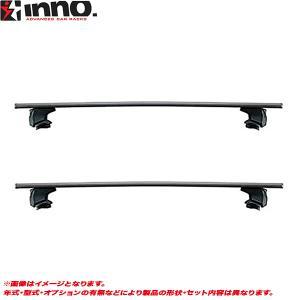 キャリア車種別セット トール M900S/M910S   H28.11〜  INNO/イノー XS250 + XB145 + XB138 + K491 hotroadparts