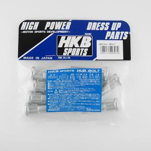 メール便可|HKB/東栄産業:ロングハブボルト 10mm スズキB リア用 P1.25/12.3 8本入/HK23|hotroadparts