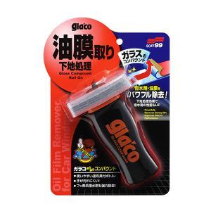 ガラコ ぬりぬりガラコ ガラスコンパウンド 油膜取りコーティングの下地に /ソフト99 No.04101/|hotroadtirechains