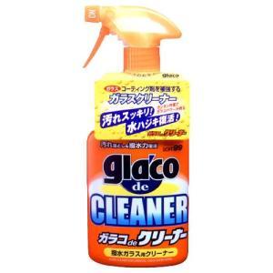 ガラコ ガラコでクリーナー 窓掃除+撥水コーティングが同時に出来る /ソフト99 No.04111/|hotroadtirechains