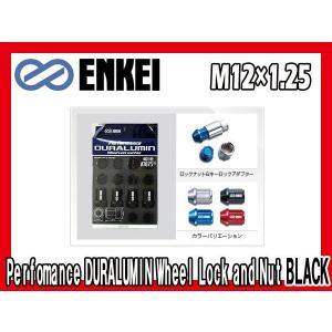 ENKEI/エンケイ パフォーマンスジュラルミンホイールロックナット 超々ジュラルミン鍛造製 M12...