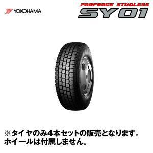 ヨコハマ 155R13 SY01 6PR 14年製 スタッドレスタイヤ 4本セット|hotroadtirechains