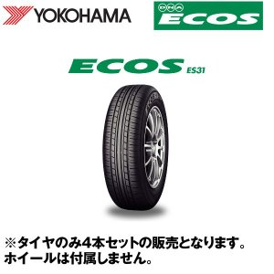ヨコハマ 145/80R13 エコスES31 14年製 夏タイヤ 4本セット|hotroadtirechains