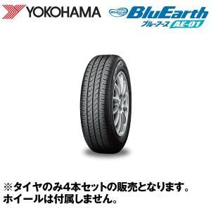 ヨコハマ 175/65R14 ブルーアースAE01 15年製 夏タイヤ 4本セット|hotroadtirechains