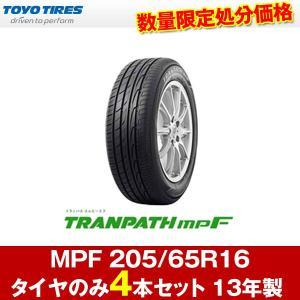 新品 夏タイヤ トランパス MPF 205/65R16 13年製 4本セット トーヨー TOYO|hotroadtirechains