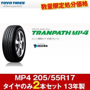 新品 夏タイヤ トランパス MP4 205/55R17 13年製 2本セット トーヨー TOYO|hotroadtirechains