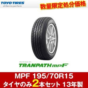 新品 夏タイヤ トランパス MPF 195/70R15 13年製 2本セット トーヨー TOYO|hotroadtirechains