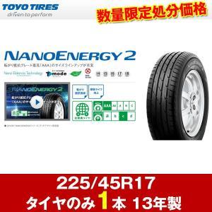 新品 夏タイヤ ナノエナジー2 225/45R17 13年製 1本のみ トーヨー TOYO|hotroadtirechains