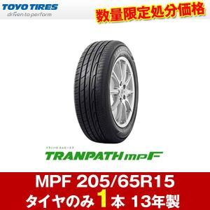 新品 夏タイヤ トランパス MPF 205/65R15 13年製 1本のみ トーヨー TOYO|hotroadtirechains