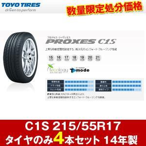 新品 夏タイヤ プロクセス C1S 215/55R17 14年製 4本セット トーヨー TOYO hotroadtirechains