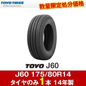 新品 夏タイヤ J60 タクシー専用 175/80R14 14年製 1本のみ トーヨー TOYO|hotroadtirechains