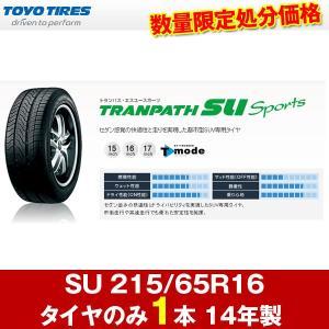新品 夏タイヤ トランパス SU sports 215/65R16 14年製 1本のみ トーヨー TOYO|hotroadtirechains