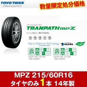 新品 夏タイヤ トランパス MPZ 215/60R16 14年製 1本のみ トーヨー TOYO|hotroadtirechains